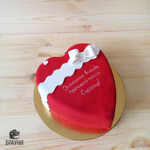 №254 Торт сердце
