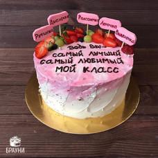№393 Торт на выпускной